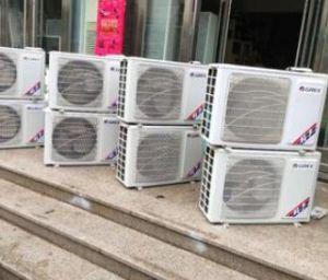 上海空调回收,上海柜机挂机空调回收,格力空调回收,中央空调大量回收
